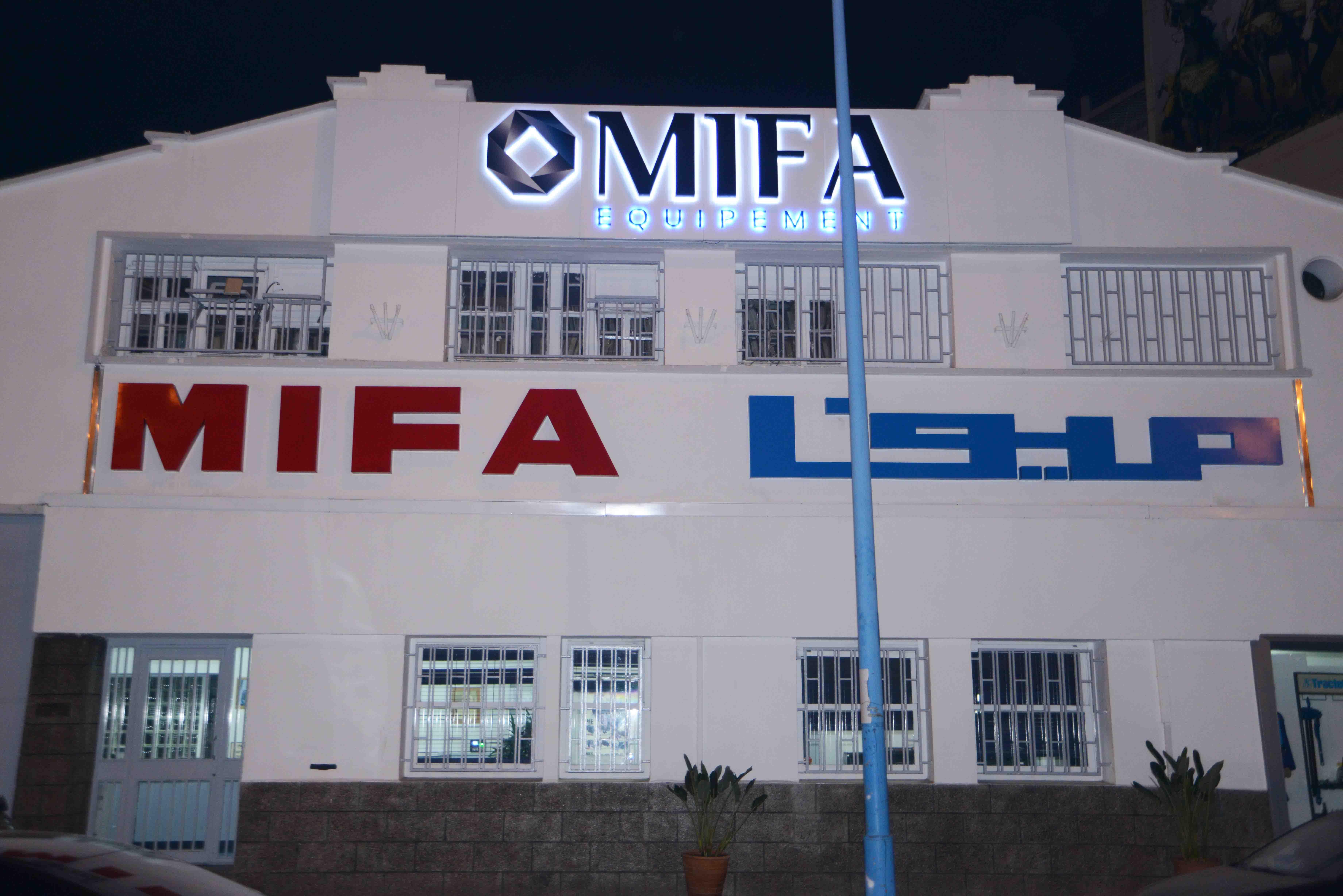 Mifa Equipement Boulevard Ibn Tachfine casablanca