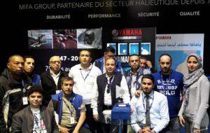 """شركة MIFA EQUIPEMENT تحضر معرض Halieutis الرابع وتكشف النقاب عن منتجها الجديد """"Pack FloukaMabrouka"""""""